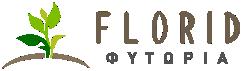 Florid Φυτώρια